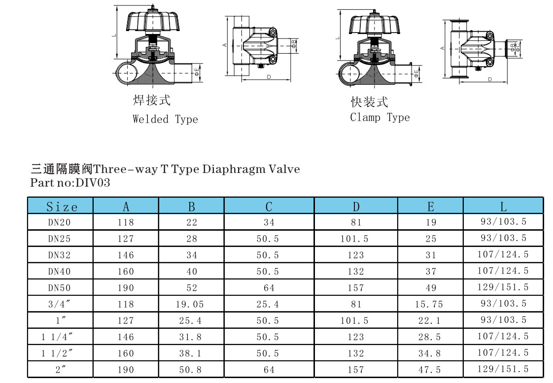 3 way diaphragm valve drawing